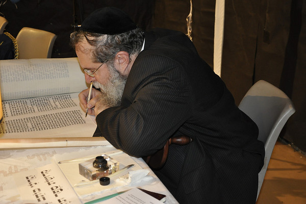 Sefer Torah Dedication