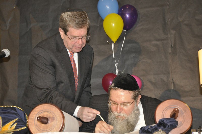 Sefer Torah_012