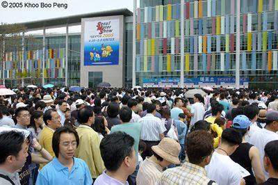 Seoul Motor Show 2005