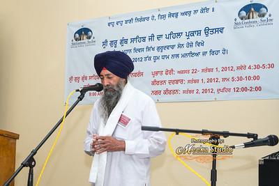 Sikh Gurdwara San Jose Conference on Sri Guru Granth Sahib Ji