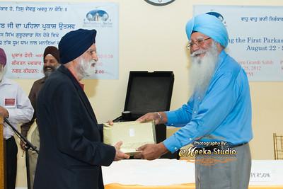 Sikh Gurdwara San Jose_SGGS_Conference_2012