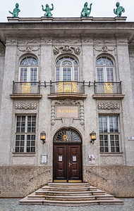 Mozarteum Foundation main entrance