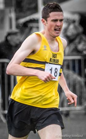 East Kilbride Runner