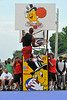 GUS_Dunk Contest-51