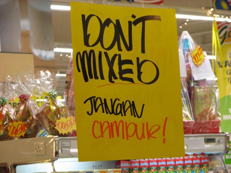Grammatical error! Located inside Giant Supermarket.