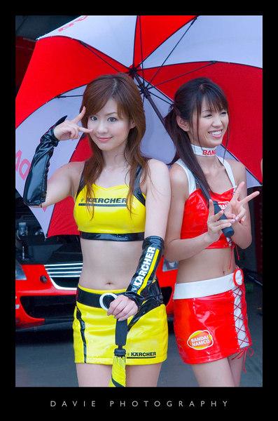 Japan GT Championship Malaysia 2006