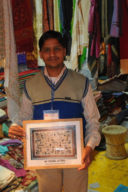 Group from UP (Uttar Pradesh) State who won a national award for their intricate works had a stall at Surajkund Mela. Silk Texchural Jali Mural. National Award-2006. Suraj Kund Mela 2009 held in Haryana (outskirts of Delhi), North India. The Suraj Kund Mela is an annual fair held near Delhi. Folk dances, handicrafts and a lot of fun.