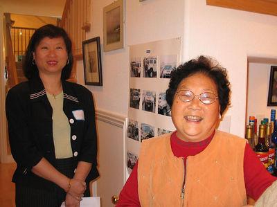 TACCNA - Maria's House Party 2004