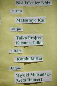 Taiko Project & Kitsune Taiko!