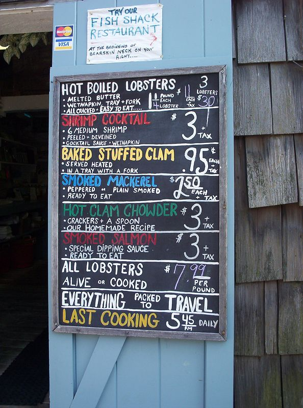 The going price for lobster in Rockport but not on Thacher Island.