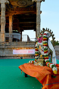 Brahan Natyanjali 2015, Big Temple, Thanjavur, Tamil Nadu, 19th February, 2015. http://brahannatyanjali.in/