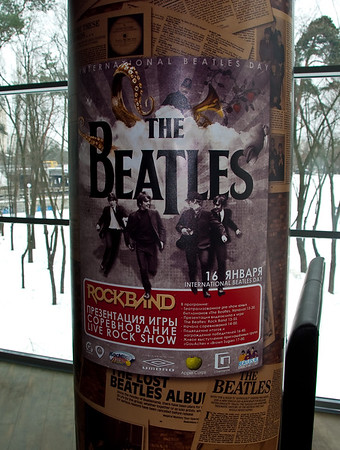 The Beatles Day 2010 in Kiev