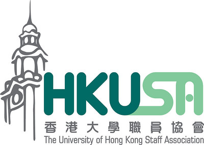 The University of Hong Kong Staff Association, HKUSA