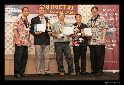 District 49 - Spring Conference 2015