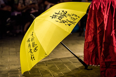A yellow umbrella that symbolizes the events from four years ago on display at an event commemorating the anniversary of the Umbrella Revolution in Hong Kong on September 28, 2018.