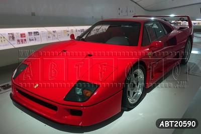 ABT20590