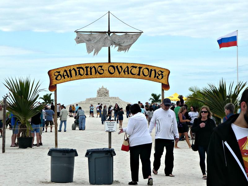 Entrance on Treasure Island beach