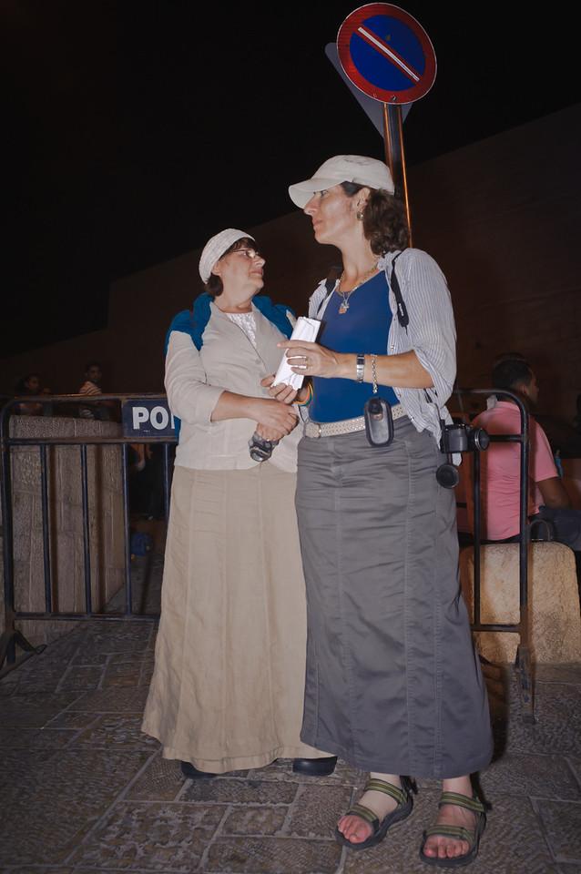 Nadia Matar and Yehudit Katzover