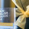 Plain_English_Award_alanragaphotographer_wellingtonphotographer_141127_7928