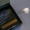 Plain_English_Award_alanragaphotographer_wellingtonphotographer_141127_7914
