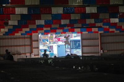 Whiteside Co. Fair, 2009 (15 of 34)