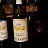 Martini 80th  (46 of 90)