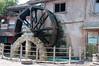 St Augustine - Water Mill