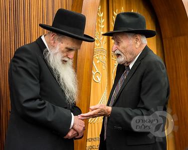 Yeshiva end of zman