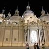 The Basilica at night.