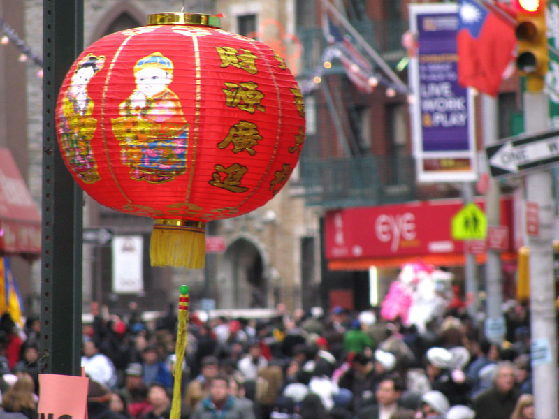 00 Chinatown Parade 021708 - 01