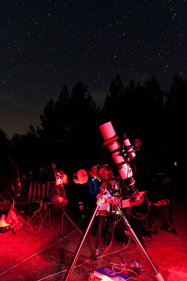 5th Hellenic Amateurs Astronomers Star Party at Grevena