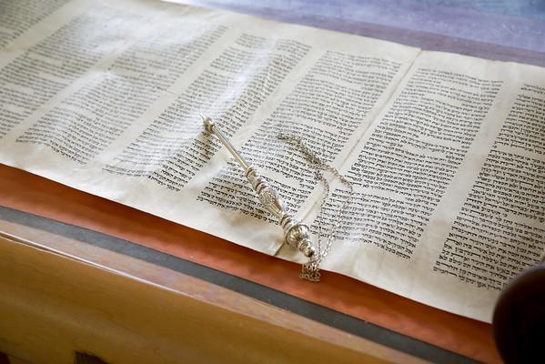 Torah, Kehillat Israel