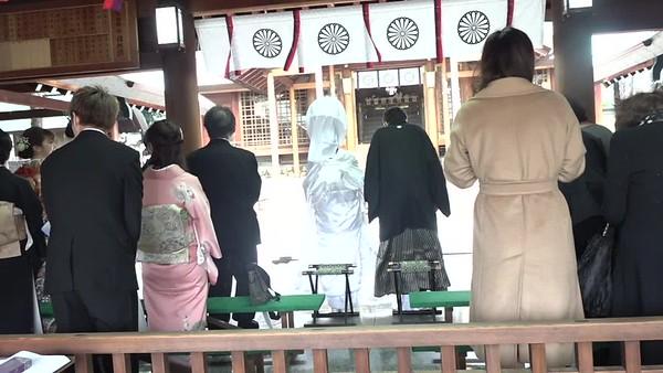 Japan wedding ceremony 1