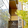 Amora hotel in Downtown Sydney