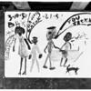 Child institute art, 1951
