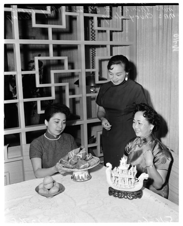 Oriental dinner, 1960