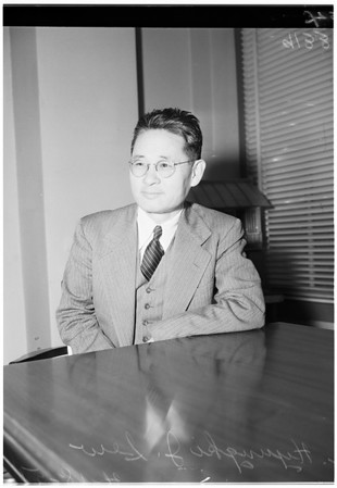 Interview, 1951