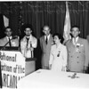Greek convention, 1953