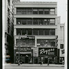 Mercantile building, 512 South Broadway, Los Angeles, 1957