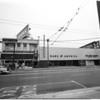 Los Angeles City (Then and Now series), 1957