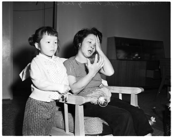Tanaka robbery and slugging, 1956