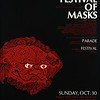 Festival of Masks poster, 1977