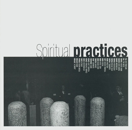 "Cover of ""Spiritual practices: rituals, icons, and faiths"", 2000"