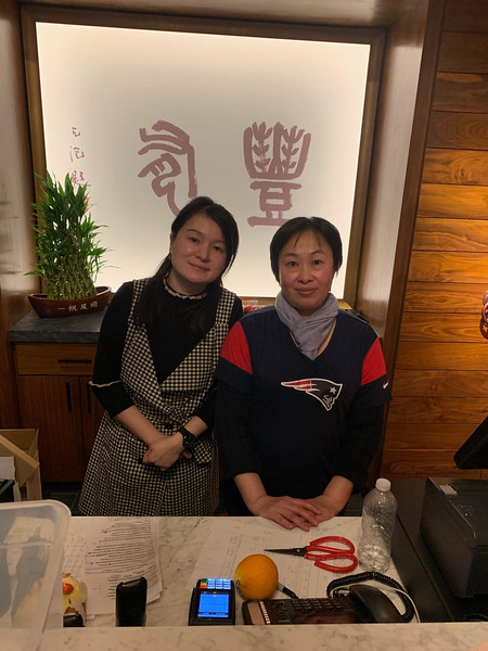 Karma's Missy Ni of Quincy and Jacky Zhang of Acton