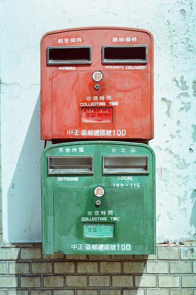 8. Totem Postal  /  郵筒圖騰