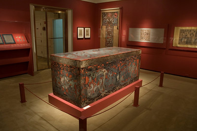Noble Tombs at Mawangdui: Art and Life in the Changsha Kingdom, Third Century BCE to First Century BCE; China Institute