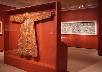 Weaving China's Past: The Amy S. Claque Collection of Chinese Textiles; China Institute