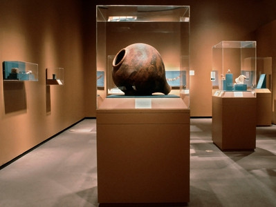 Great Cities, Small Treasures: The Ancient World of the Indus Valley; Asia Society