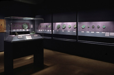 Circles of Reflection: The Carter Collection of Chinese Bronze Mirrors; China Institute