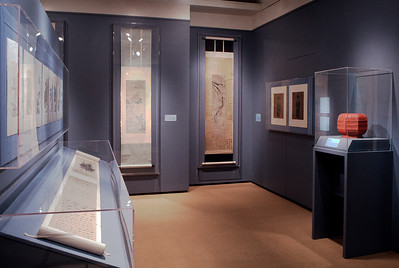 The Scholar as Collector: Chinese Art at Yale; China Institute